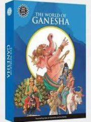 The World of Ganesha Magazine Subscription