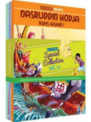 Tinkle Special Collection Vol No - 3 Magazine Subscription
