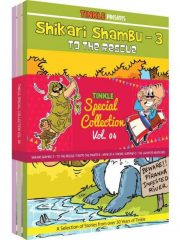 Tinkle Special Collection Vol No - 4 Magazine Subscription
