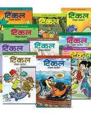 Tinkle Special Digest (Hindi) Pack - Vol. 2 Magazine Subscription