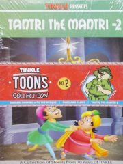Tinkle Toons Collection Vol No - 2 Magazine Subscription