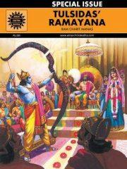 Tulsidas Ramayana Magazine Subscription