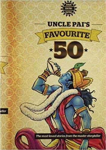 Uncle Pai's Favourite 50 Magazine Subscription