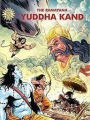 YUDDHA KAND Magazine Subscription